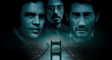 15 Σοκαριστικές αληθινές ιστορίες που έγιναν ταινίες τρόμου!