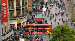 west-nanjing-road-shanghai