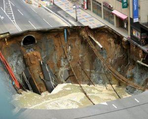 eidisis-katastrofes-aggouria-net
