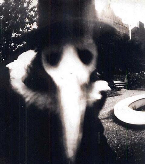 anatrixiastikes fotografies