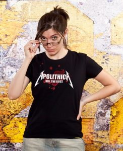 astia t-shirts aggouria.net