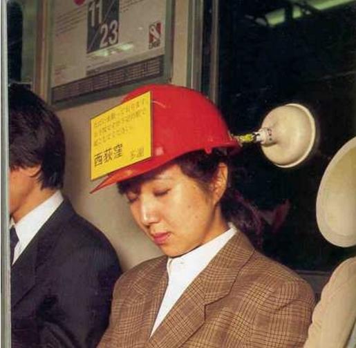 crazy invations japan