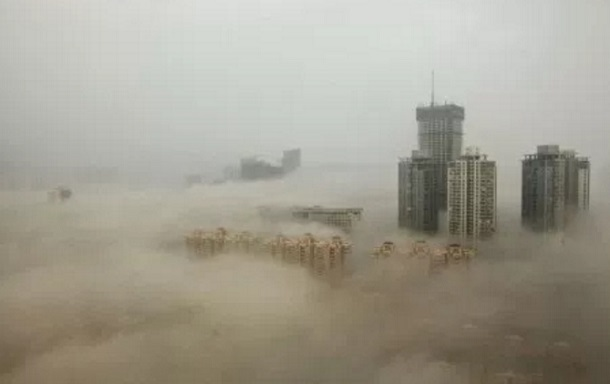 pekino atmosferiki ripansi