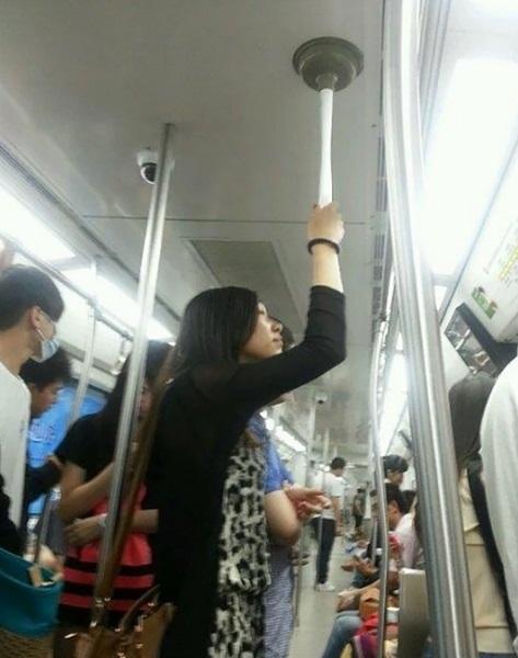 kosmos traino metro