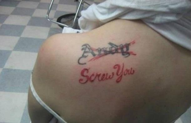 gunaikeia tatouaz plati