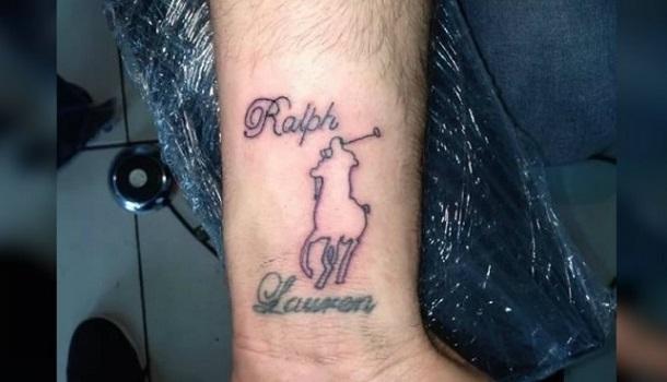 sxedia tatouaz aggouria.net