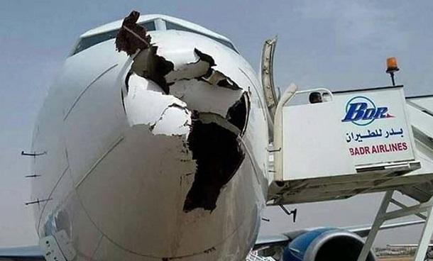 katastrameno aeroplano
