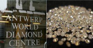listia diamantiwn