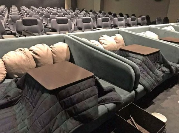 cinema iaponia idisis