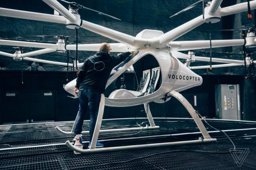 megalo drone