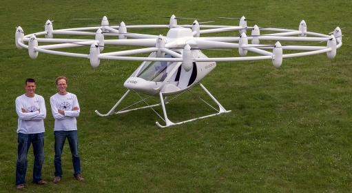 proto epivatiko drone
