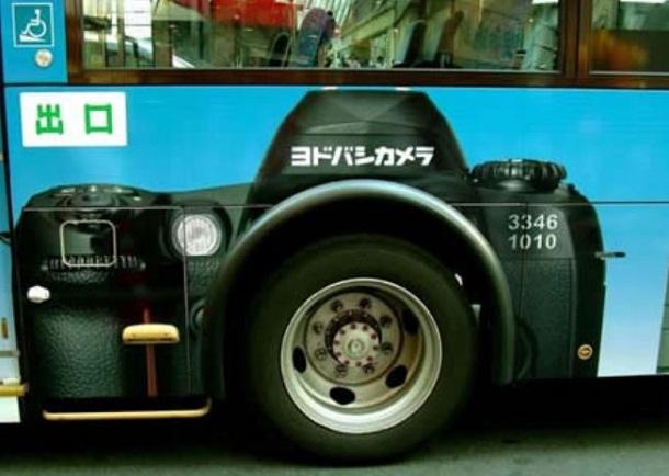 bus ads aggouria.net