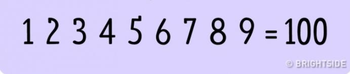 eksupna quiz arithmoi