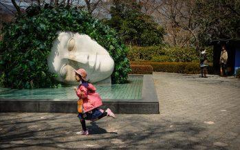 20 Φωτογραφίες από την καθημερινή ζωή στην Ιαπωνία!